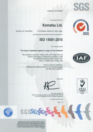 ISO14001 Integrated Certification