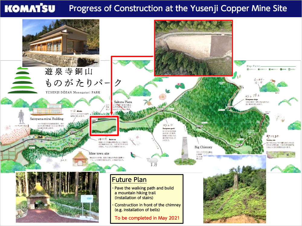 Progress of Construction at the Yusenji Copper Mine Site