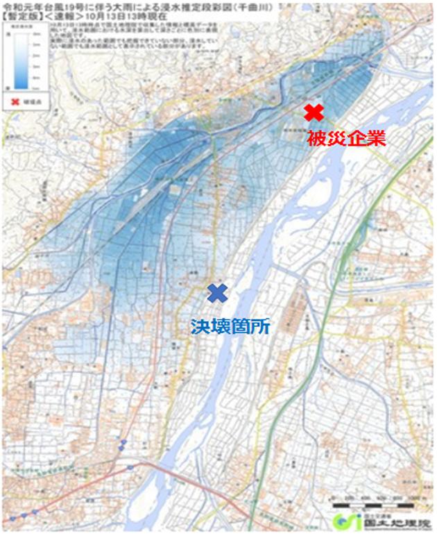 千曲川流域の浸水推定地域(国交省ハザードマップ)と被災取引先