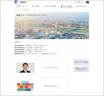 2 WEB版