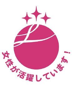 Eruboshi