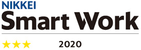 The 3rd Nikkei Smart Work Management Survey