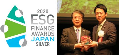 At the award ceremony on February 26, 2020 (Left: President Miida)