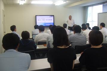 BCP education (Chubu branch)