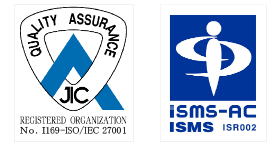 ISMS certification (ISMS: Information Security Management System)