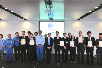 Certification ceremony in the Numazu district