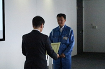 Awards for Achievement of No Accidents and No Disasters
