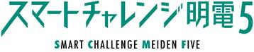 1) Smart Challenge Meiden Five