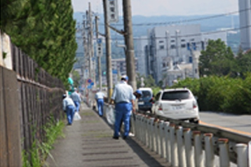 Numazu Machipika (Street Cleaning) Support Group