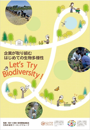 Biodiversity Action Award 2018 in the Let's Show division