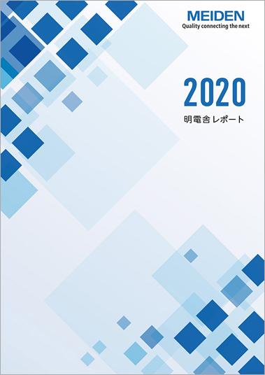 1 冊子、PDF
