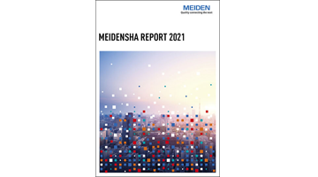 Meidensha Report