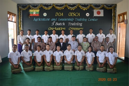 Completion of course ceremony at a training center