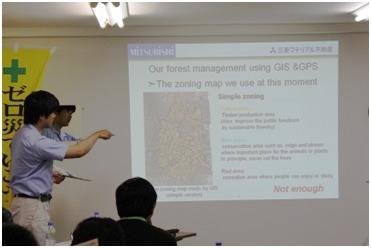 GPS・GIS活用事例の説明の様子