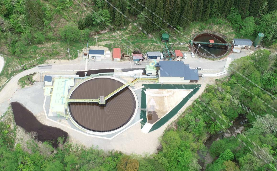 Acid mine drainage treatment facilities (Yatani Mine)