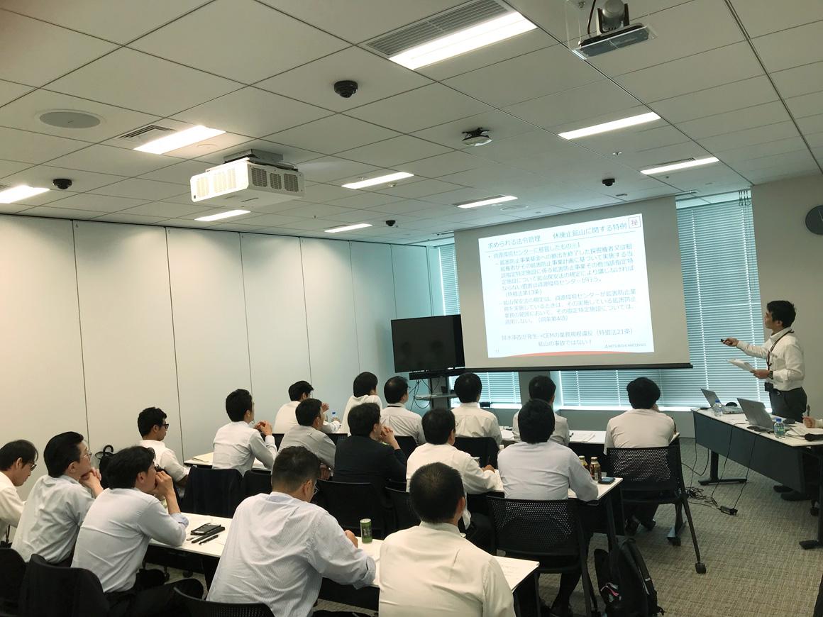 Worker training (basic training)