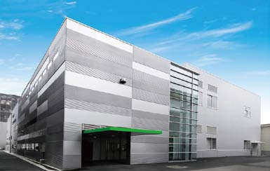 """Occupational Safety and Health Education Center -  """"Midori-kan"""""""