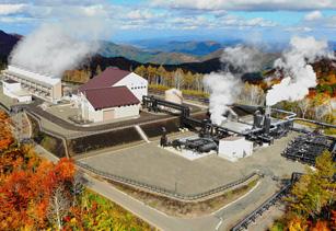 山葵沢地熱発電所
