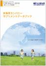 金属事業カンパニーサプリメントデータブック2010