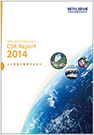 CSR報告書2014