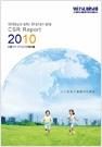 CSR Report 2010