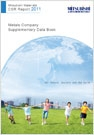 Metals Company Supplementary Data Book2011