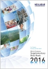 Metals Company Supplementary Data Book2016