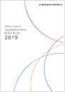 Metals Company Supplementary Data Book2019