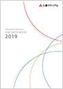 CSR報告書2019
