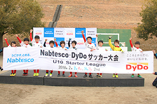 U10 Starter League co-sponsored
