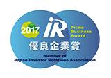 日本IR協議会「第22回IR優良企業賞」