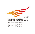 The Certified Health and Productivity Management Organization Recognition Program under the large enterprise category (White 500)