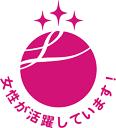 """Eruboshi """"Stage 3"""""""