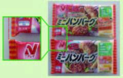 Ultrasonic sealing of plastic film packaging