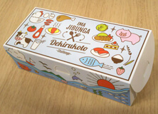 """【Picture】Nissui Original: """"MY BOX"""" containers (personal food containers made of LIMEX)"""