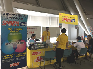 The Japan Masters Swimming Association