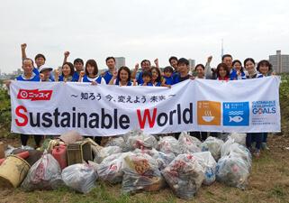 Arakawa Environmental Seminar