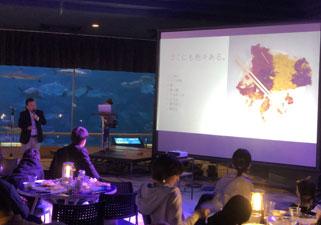 Suma Aqualife Park in Kobe