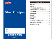 Nissui Principles