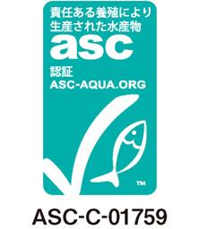 【Logo】ASC