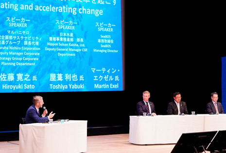 The Tokyo Sustainable Seafood Symposium