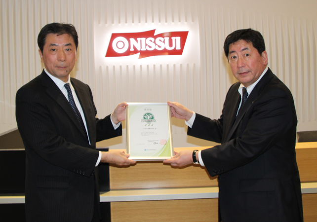 【Picture】DBJ Environmentally Rated Loan Program