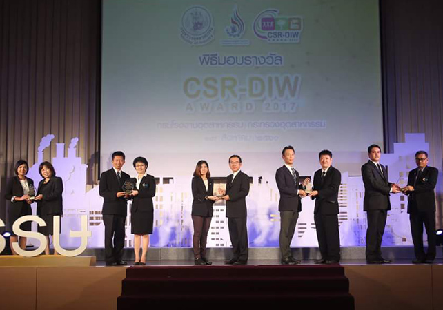 【Picture】CSR-DIW Continuous Award