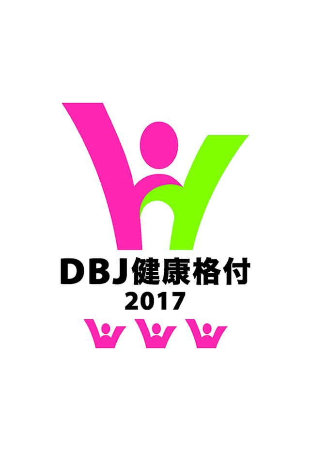 【Logo】DBJ Employees' Health Management Rated Loan Program