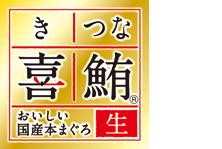 Kitsuna Gold Label