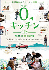 The screening of Wastecooking ? Make Food, Not Waste, a film to promote awareness of the food loss problem