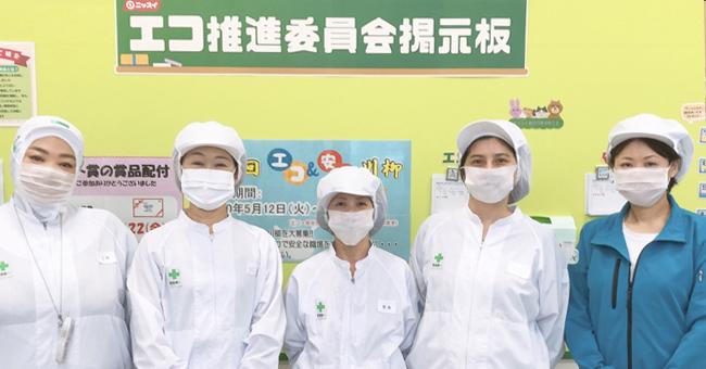 【写真】姫路総合工場エコ推進委員