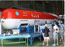 【写真】深海巡航探査機「うらしま」を見学しました。