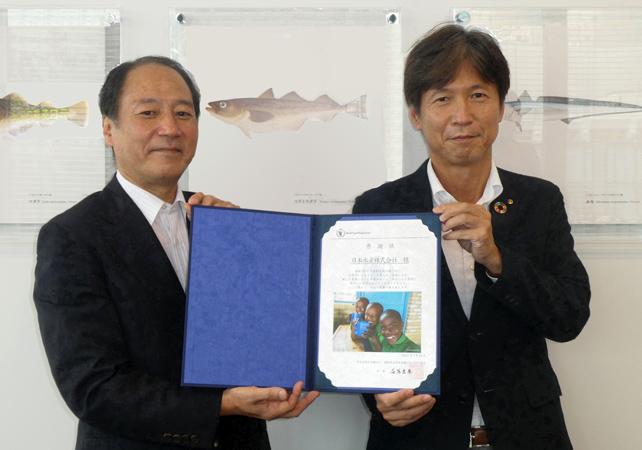 Donated 1.5 million yen