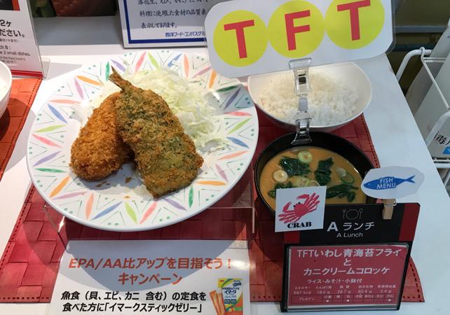 【写真】社員食堂でのEPA摂取推進